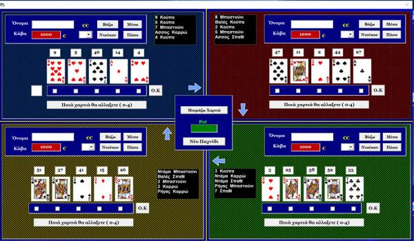 Name:  OpenPoker.jpg