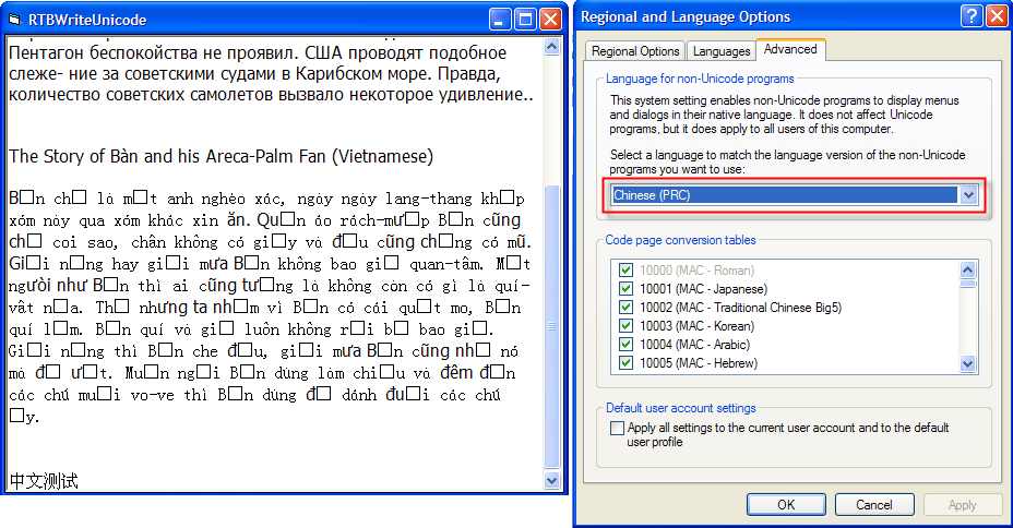 how to convert rich text to pdf