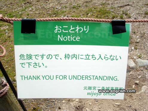Name:  thank-you-for-understanding.jpg Views: 144 Size:  37.3 KB