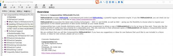 Name:  License conditions.jpg Views: 184 Size:  23.8 KB
