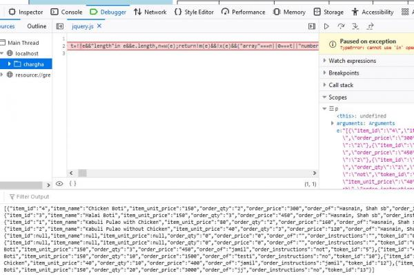 Name:  main_code_Inspect_Element2.jpg Views: 79 Size:  47.7 KB